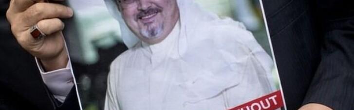 Саудівський принц причетний до вбивства журналіста Хашоггі, - розвідка США