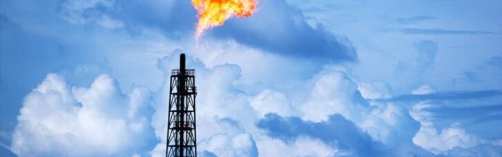 Чому прикордонні родовища газу України міняють власників
