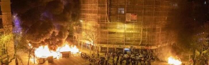 В Барселоні тривають масові заворушення через арешт репера (ФОТО, ВІДЕО)