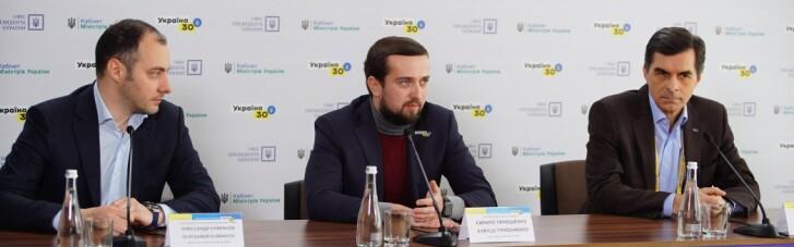 """Дарницький міст добудують у 2021: підписано меморандум між """"УЗ"""" і """"Укравтодором"""""""