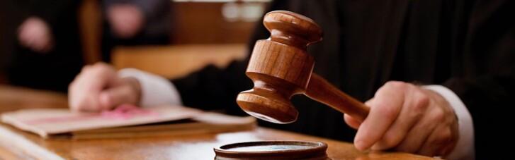 Беспорядки под ОПУ: суд перенес заседания по избранию мер пресечения трем активистам