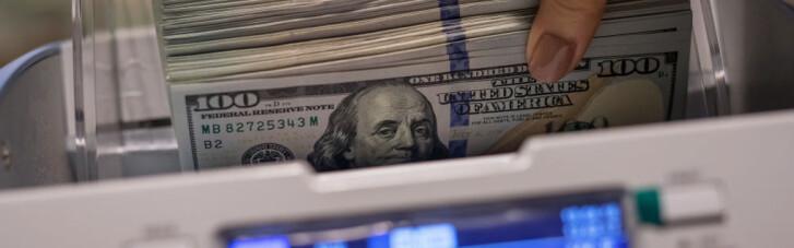 Украсть ВВП США. Как устроена фиктивная жизнь доллара (ИНФОГРАФИКА)