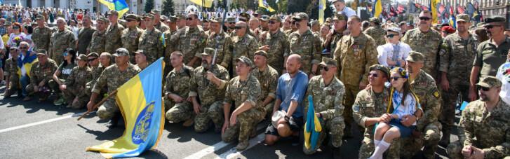 Два марші ветеранів. Чого зажадають від Зеленського учасники АТО в День Незалежності