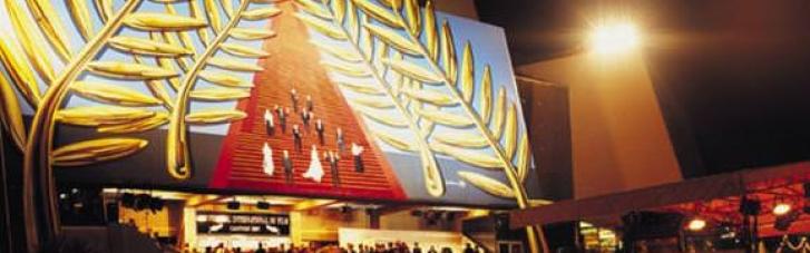 На Каннському фестивалі показали українсько-швейцарський фільм про Революцію Гідності (ФОТО)