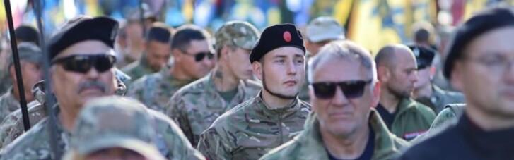 У Києві пройшов марш націоналістів до Дня захисника: як це було (ФОТО, ВІДЕО)
