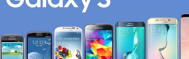 Флагманский смартфон Samsung Galaxy S: какую модель выгоднее всего купить в 2020 году