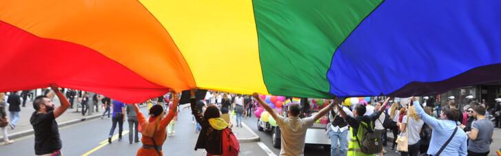 """Пара слов о """"грантоедстве"""". Почему ЛГБТ-организациям невыгодны однополые браки"""