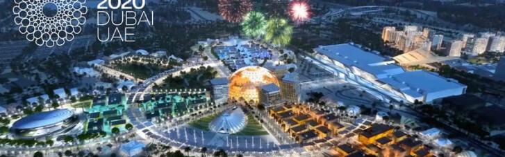На высшем уровне: Зеленский рассказал об участии Украины в выставке «Экспо-2020» в Дубае