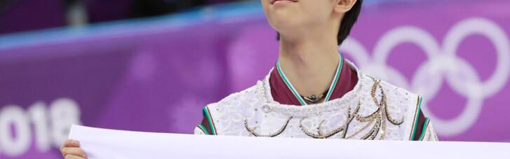 """Щоденник Олімпіади: перша смерть і """"кулачки"""" замість рукостискань"""