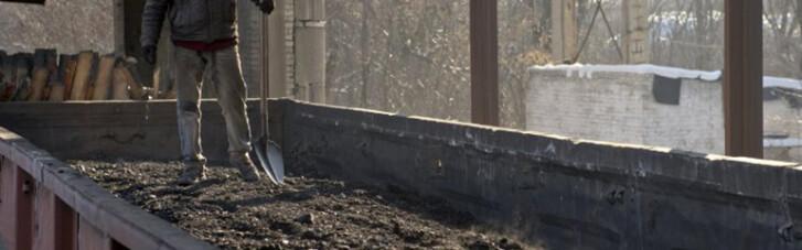 Гібридні санкції. У скільки Україні обійдеться обігріти Луганщину без вугілля з Росії