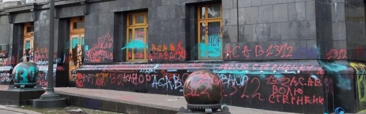 Погром на Банковій: поліція вручила підозри п'ятьом учасникам