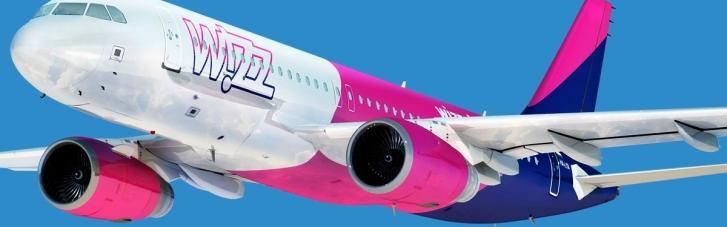 Wizz Air запускає чотири нові маршрути зі Львова до Європи