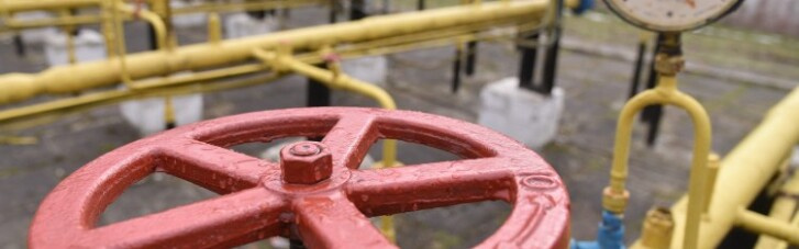 Уровень транспортировки газа из ЕС в Украину упал до рекордно низких показателей