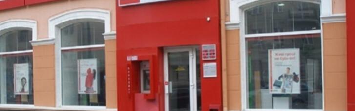 Справа VAB Банку: НАБУ не знайшло збитків державі і змови акціонерів з керівництвом НБУ