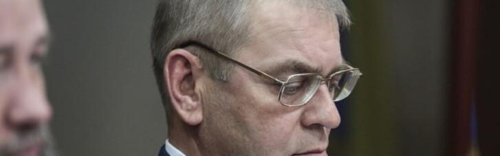 Офіс генпрокурора подав апеляцію на виправдання Пашинського