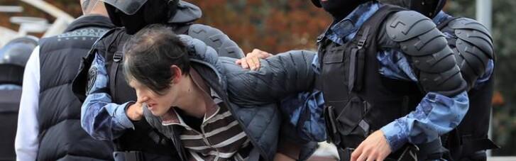 На акциях протеста в России задержали уже более тысячи человек (ВИДЕО)