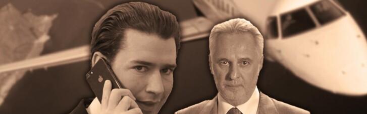 Себастьян Курц пользовался роскошным самолетом Фирташа, — австрийские СМИ