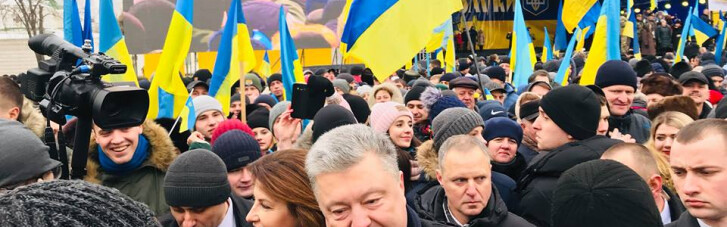 Как на Софийской площади праздновали День Соборности (ФОТОРЕПОРТАЖ)