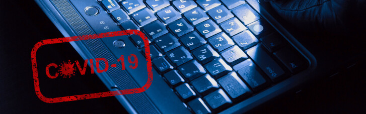 Хакери запустили масову атаку на українців, скористувавшись вакцинацією від COVID-19