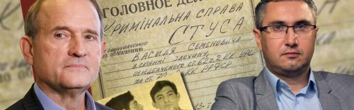 Кипиани VS Медведчук: суд взыскал с лидера ОПЗЖ 140 тысяч грн в пользу издательства Vivat