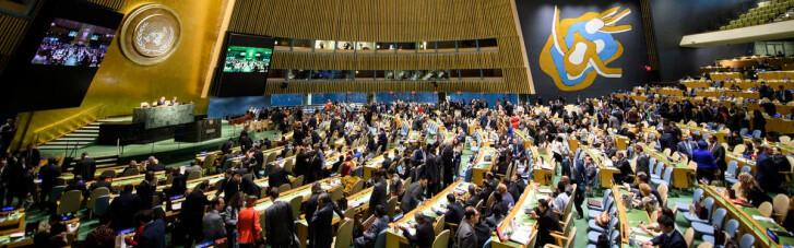 Украина созвала Генассамблею ООН и зачитает доклад о Донбассе
