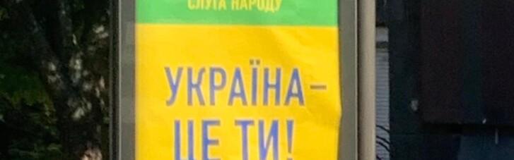Тіна Кароль чи Леонід Кравчук. Хто першим подасть до суду на команду Зеленського