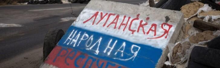 """Терористи """"ЛНР"""" підірвались на власній протипіхотній міні: названо кількість загиблих і поранених"""