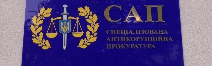 Угроза для Банковой. Будут ли у Зеленского отменять конкурс на руководителя САП