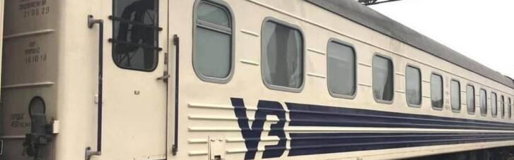 УЗ компенсувала 250 млн грн пасажирам за скасування рейсів