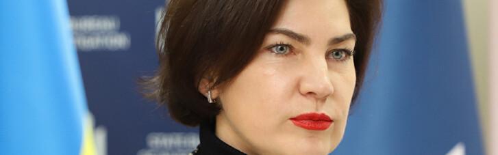 Венедиктова заявила о возможности привлечь Медведчука к реальной ответственности