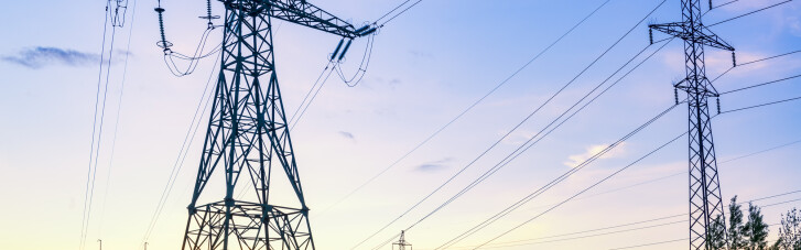 """Да буде світло! А почому? Як довго """"Енергоатом"""" буде давати нам пільгову електрику"""