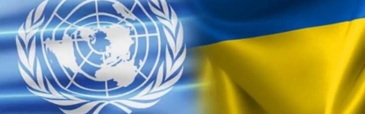 Радбез ООН засудив Росію за агресію проти України