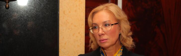 Денісова назвала кількість політв'язнів-українців в Криму та Росії