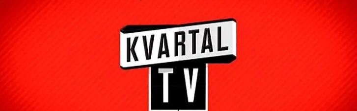 """У Білорусі заборонили канал, що транслює програми """"Кварталу 95"""""""
