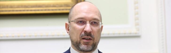 """За неделю по программе """"5-7-9"""" выдали кредитов на сумму 2,2 млрд грн, — Шмыгаль"""