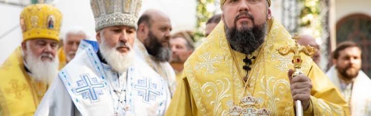 Роздратовані Москвою. Що означає визнання ПЦУ з боку Елладської церкви