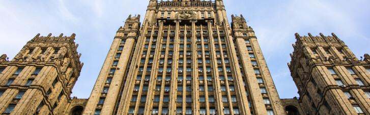 МЗС Росії надіслав Україні ноту з-за розриву договору про дружбу