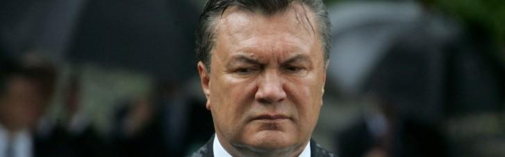 """ВАКС дозволив заочне розслідування щодо Януковича та його сина у """"справі Межигір'я"""""""