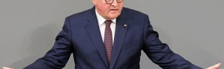 """""""Не стоит разрушать"""": Штайнмайер назвал энергетические отношения последним мостом между Россией и Европой"""