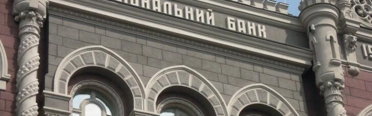 НБУ повертає стрес-тести для банків