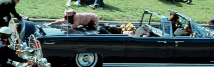 Путін і Кеннеді вбив? Як у США рятують спецслужби від ганьби