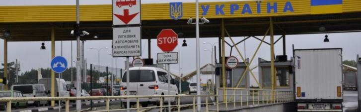 Порожній номер. Навіщо Україна погодилася грати в молдавську рулетку