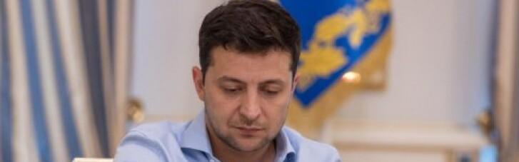 Зеленський призначив нового главу Нацкомісії з цінних паперів