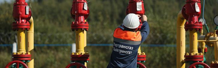 """Южный фронт зимней войны. Как Украина готовится рвать блокаду """"Газпрома"""""""