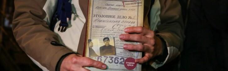 Запрет книги о Василии Стусе: Кипиани выиграл дело против Медведчука (ФОТО)