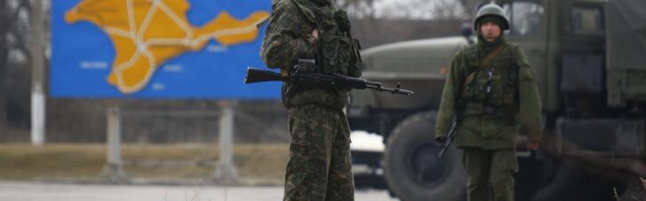 Гаагский трибунал может взяться за дело об оккупации Крыма уже в 2020 году