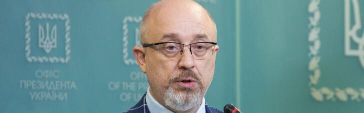 """Резников рассказал, что делать с россиянами-""""нелегалами"""" после деоккупации Крыма и Донбасса"""