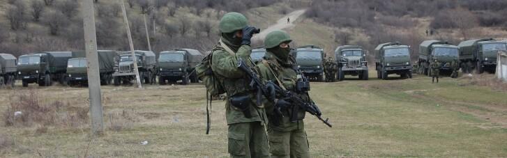 """У ЮНЕСКО засудили """"системну репресивну політику Росії"""" щодо окупованого Криму"""