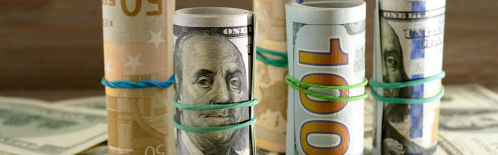 Альтернативи долару. Куди вкладати гроші у 2021 році