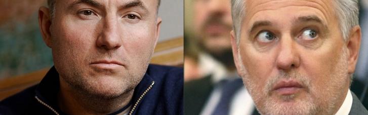 Зеленський ввів у дію рішення РНБО про санкції проти Фірташа і Фукса
